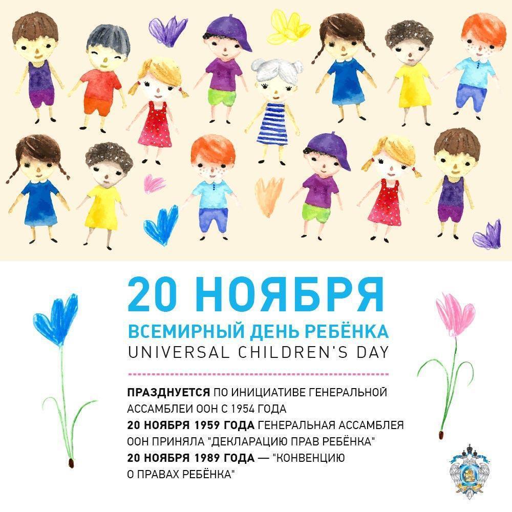⬇ скачать стоковое фото день защиты детей популярный фотобанк доступные цены миллионы роялти-фри фотографий, изображений и картинок в высоком разрешении.